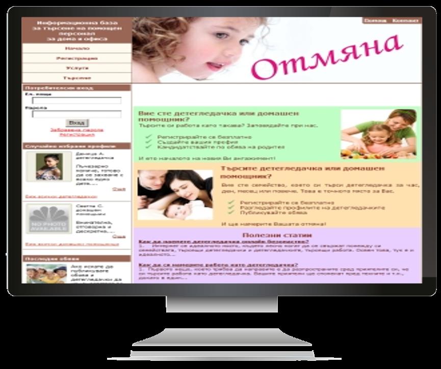Otmiana.com