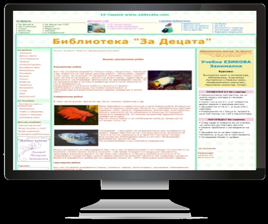 Zadecata.com